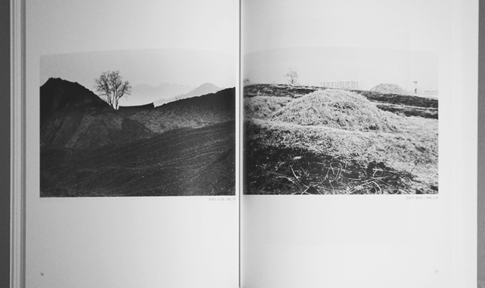 Lost Landscape - Seoul - Kim Kichan
