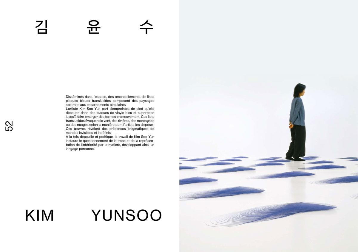 yunsoo kim