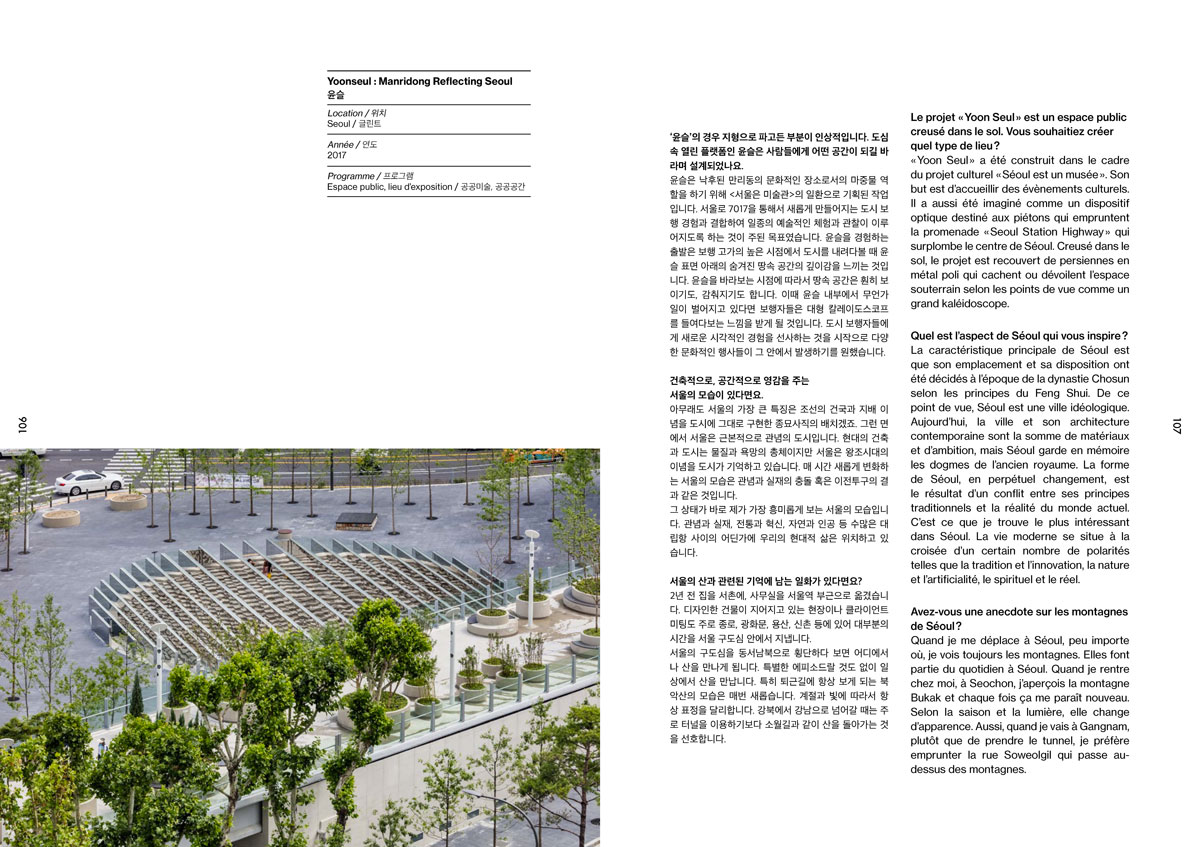 Soa architecture - magazine coreen