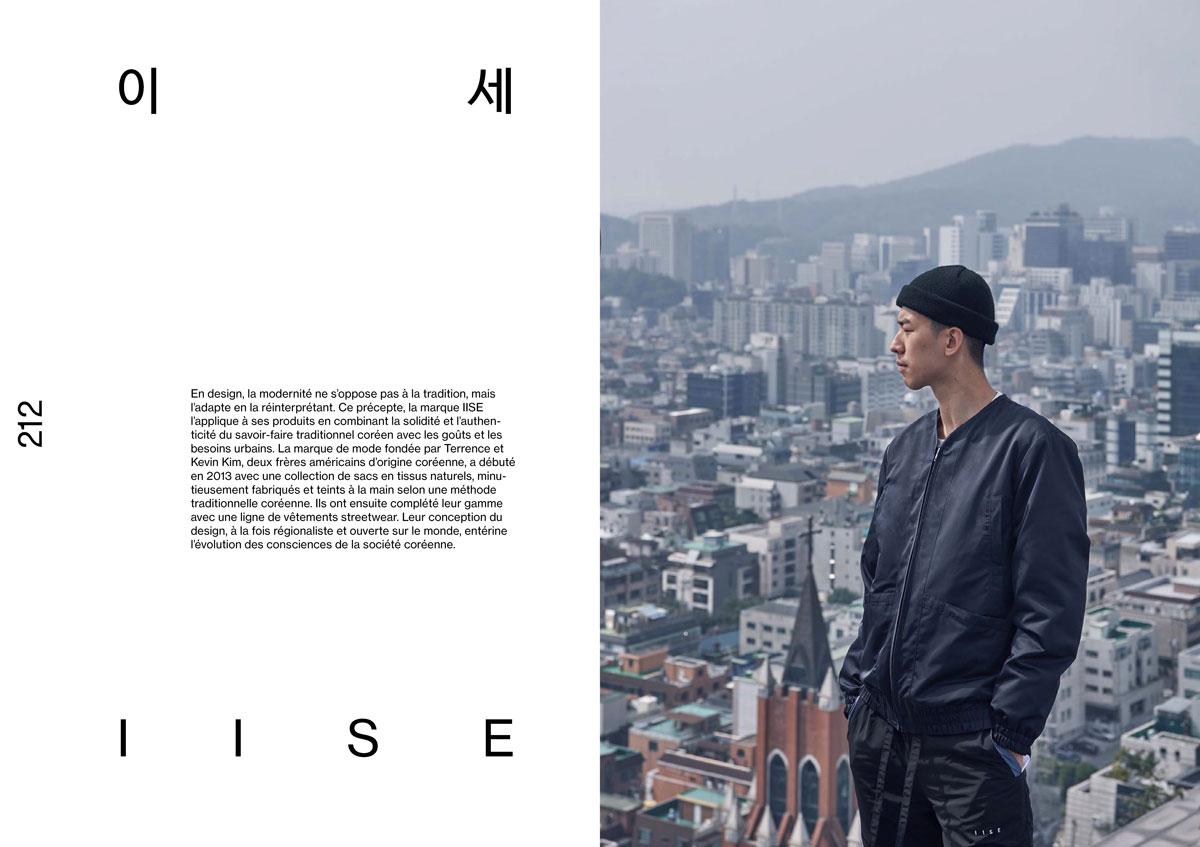iise - magazine coreen